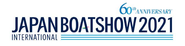 ジャパンインターナショナルボートショー2021出展