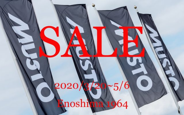 MUSTO SALE